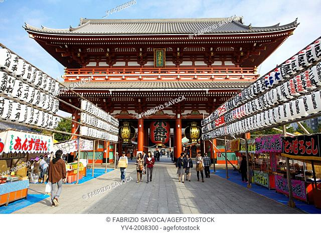 Senso¯-ji, Asakusa, Taito¯, Tokyo, Japan