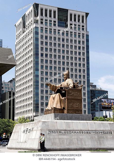 Statue of King Sejon at Gwanghwamun Square, Seoul, South Korea