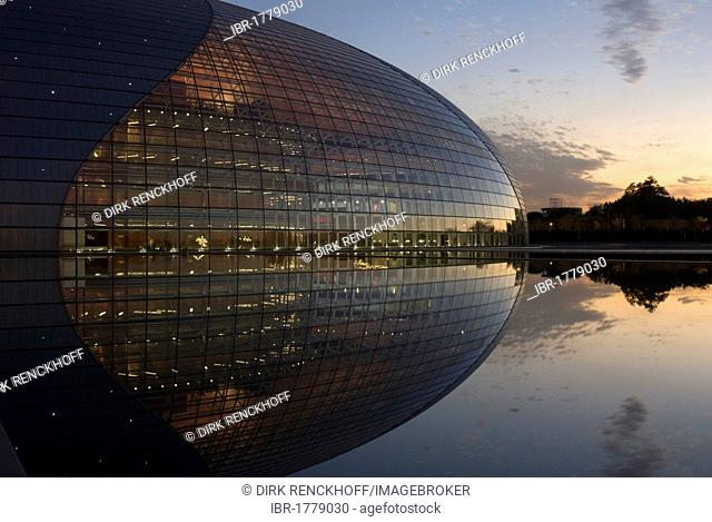 National theater, built by the French architect Paul Andreu, Beijing, China, Asia