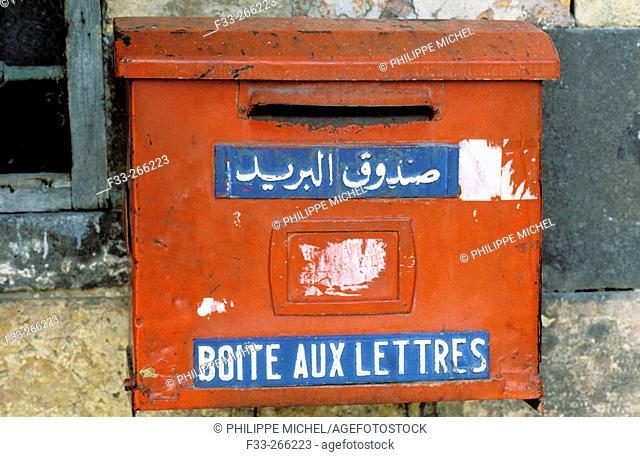 Mailbox. Damascus. Syria