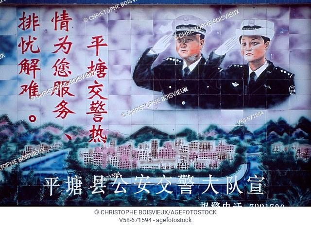 'pingtang police at your service', pingtang, guizhou, China