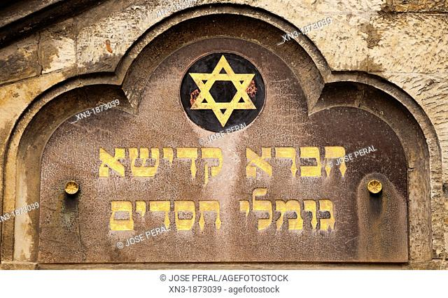 Close up of Ceremonial Hall sign in the Jewish Museum of Prague, Josefov Jewish quarter, Prague  Czech Republic, Europe