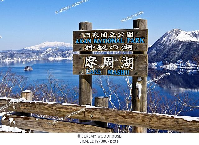 Akan National Park sign over Lake Mashu