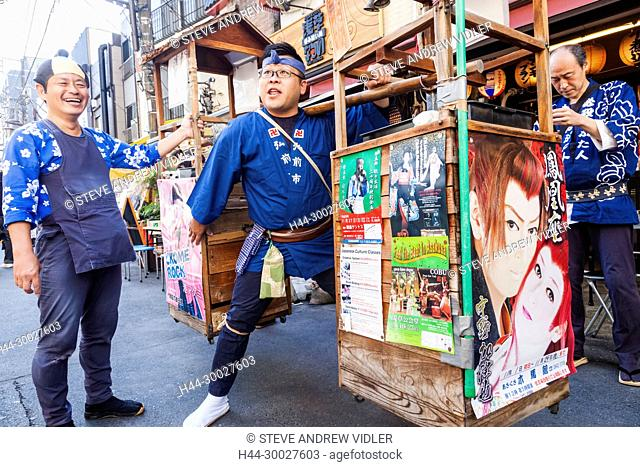 Japan, Hoshu, Tokyo, Asakusa, Street Scene with Traditional Cookie Vendor