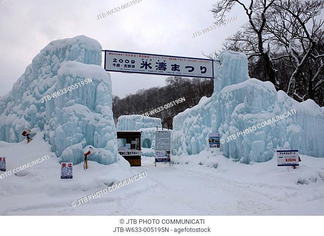 Gate, Chitose and Shacmizumi Coori festival, Chitose, Hokkaido, Japan