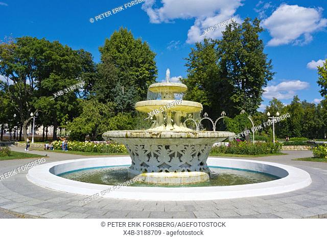 Fountain, in the rose garden, Gorky Park, Moscow, Russia