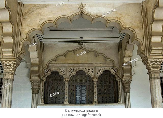 Diwan-i-Aam, Audience Hall, Red Fort of Agra, UNESCO World Heritage Site, Uttar Pradesh, India, South Asia