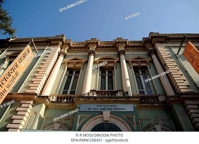 Dr Bhau Daji Lad Museum, Byculla, mumbai, maharashtra, India, Asia