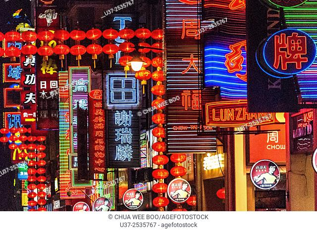The red lanterns during Chinese New Year at Guangzhou city, China
