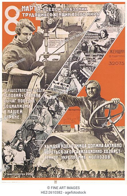 8th of March is a celebration for all women-workers everywhere is the world, 1932. Artist: Mytnikov-Kobylin, A. (active 1930s)