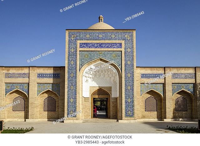 The Memorial Complex Of Naqshbandi, Bukhara, Uzbekistan