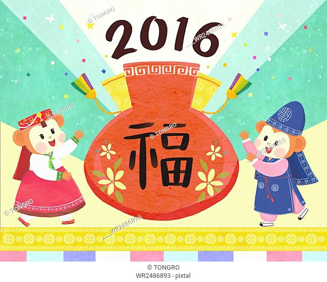 New year's greeting card with monkeys in traditional Korean clothes and fortune bag