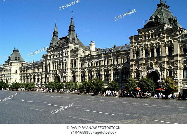 Russia, Moscow, Red Square, GUM Department Store