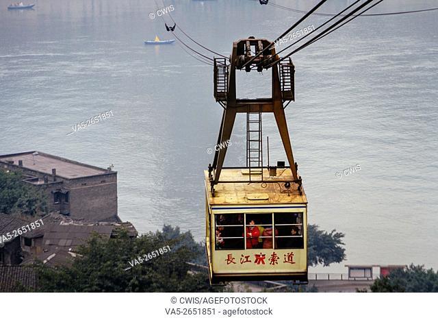 Chongqing, China - The view of Changjiang Cable Car acrossing the Changjiang river in the daytime